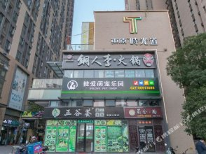 Lavande Hotel Wuhan Xudong