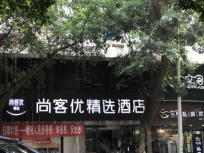 Dushicun Hotel