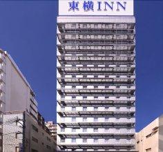 Toyoko Inn JR Kobe-eki Kita-guchi