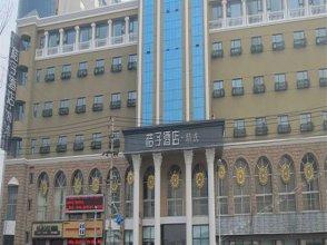 Orange Hotel Select (Langfang Jianshe North Road)
