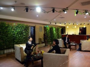 Didu Tianyuan Hotel
