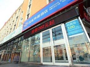 Hanting Hotel (Beijing Media University)