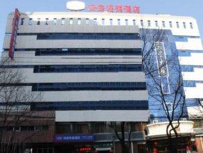Hanting Hotel Beijing Birds Nest