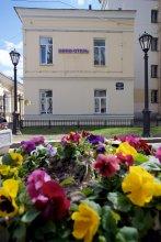 Мини-отель Юсупов