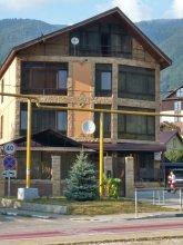 Katrin Guest House