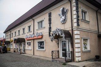 Мини-отель Kот