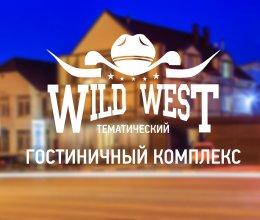 Отель Wild West