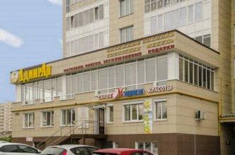 Апартаменты на Лермонтова 19А