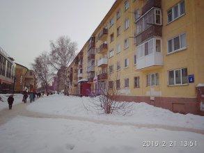 Апартаменты на Геодезической