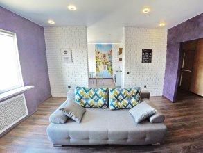 Апартаменты Двухкомнатная Квартира с Прекрасным Видом