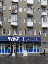 Апартаменты Уют на Стратилатовской