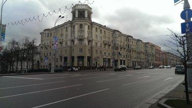 Апартаменты Сердце Минска