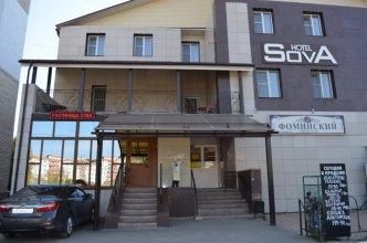 Отель Сова
