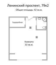 Апартаменты FortEstate Ленинский проспект 79к2