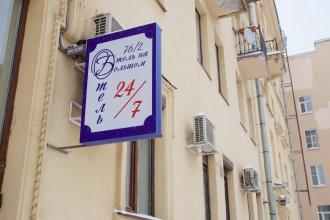 Апарт-Отель на Большом проспекте В.О.