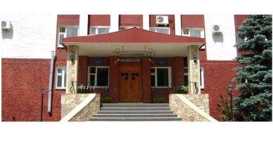Мини-Отель Уютный Дом