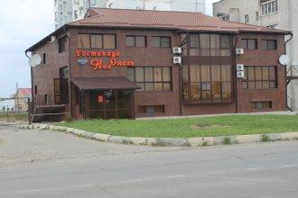 Отель НевОтель