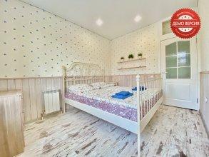 Апартаменты uTrip London