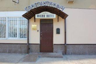 Мини-отель Константиныч