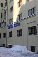 Отель Ринальди на Васильевском