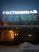 Гостиница Мир на Карбышева