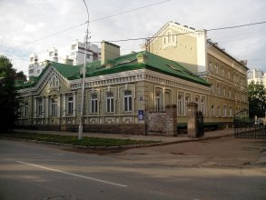 Апартаменты Студия на Коммунистической