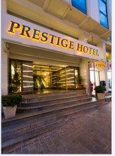 Отель Prestige Old City