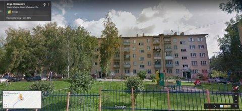Апартаменты на Котовского