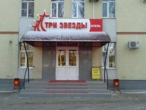 Мини-отель Три Звезды