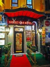 Отель Sirkecigar