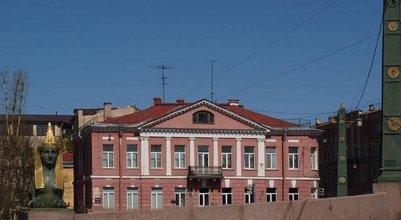 Мини-Отель Царская Столица
