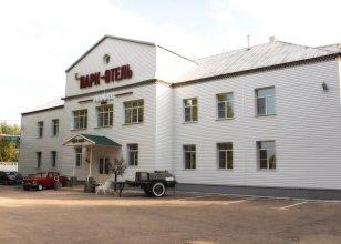 Парк-отель Алмаз