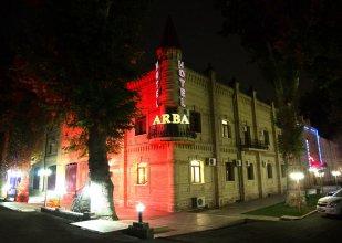 Гостиница Арба