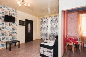 Апартаменты Марьин Дом на Ленина 10