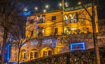 Отель Cave Konak