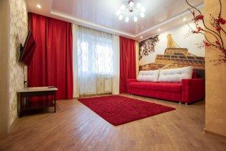Апартаменты На Водопьянова 2 А