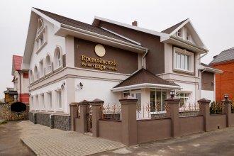 Бутик-отель Кремлёвский парк
