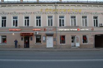 Хостел Fresh Kazan