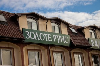Спа-Отель Zolote Runo Boryspil