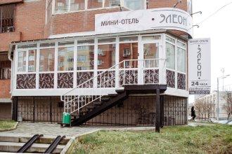 Мини-Отель Элеон