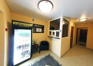 Отель Гостиница Мичуринская