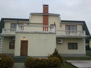 Вилла Spa Club Luxury House