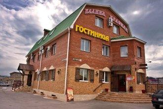 Отель Калина Красная