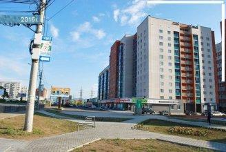 Апартаменты EMOTION Царский 5