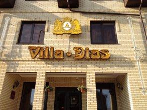 Отель Вилла Диас