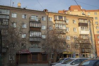 Апартаменты Урал Цвиллинга 49А