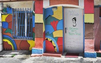 Отель Frida Tbilisi