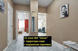 Апартаменты Sibkvart Лескова 27