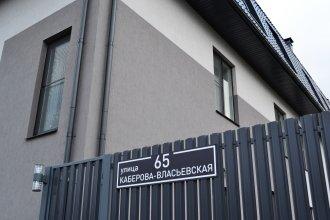 Гостевой Дом 65home