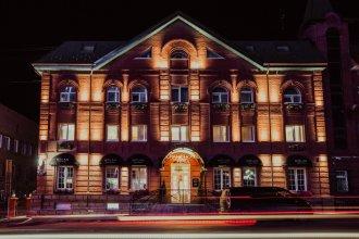 Бутик-Отель Grand Perm
